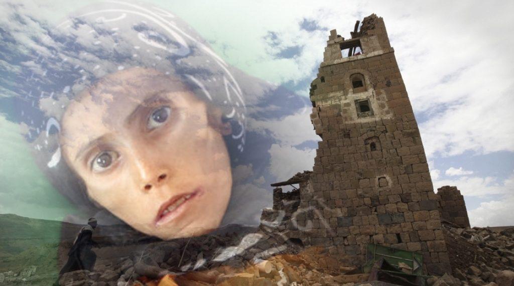 Fatima, Yemen, Conciencia